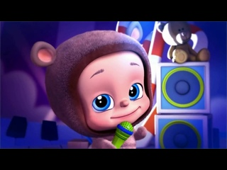Baby VouVou - Danse (French Baby Vuvu)