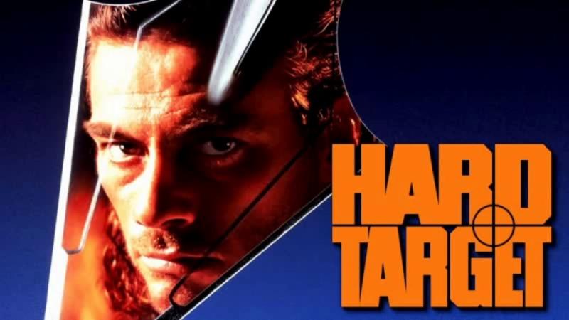 Трудная мишень Hard Target 1993 год Сложная мишень Тяжёлая мишень Беспощадная охота на людей Жестокое опасное развлечение
