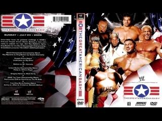 มวยปล้ำพากย์ไทย WWE The Great American Bash 2006 Part 1 ครับ พี่น้อง เครดิตไฟล์ กลุ่มมวยปล้ำพากย์ไทย