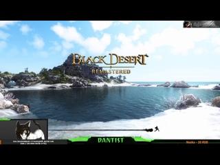 [Black Desert] Всем Пятницы! Прием в клан! Во славу Элькара и Хентая!
