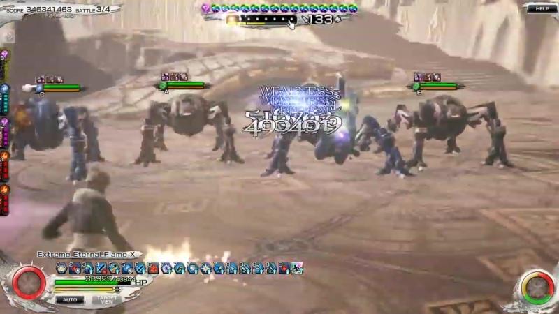 Mobius Final Fantasy GL EW 3 88 8 4 Balamb Mercenary Extreme Belias X