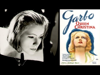 "Голливуд 30-х. Рубен Мамулян и Грета Гарбо. Обсуждение фильма ""Королева Кристина"""