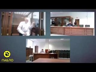 Доцент Соколов, расчленивший студентку, устроил истерику в суде