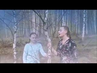 Макарова Вика 14 лет и Забелина Алина  Руководитель Цупкина  К.Г. Козинский СДК