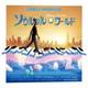 Film Music World - Мультфильм ДУША 2020 музыка 🎬 OST 7 Jon Batiste It's All Right фильм Soul Джейми Фокс