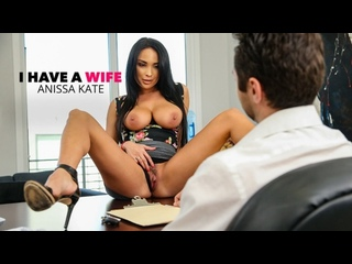 Anissa Kate - I Have a Wife (01.05.2020)