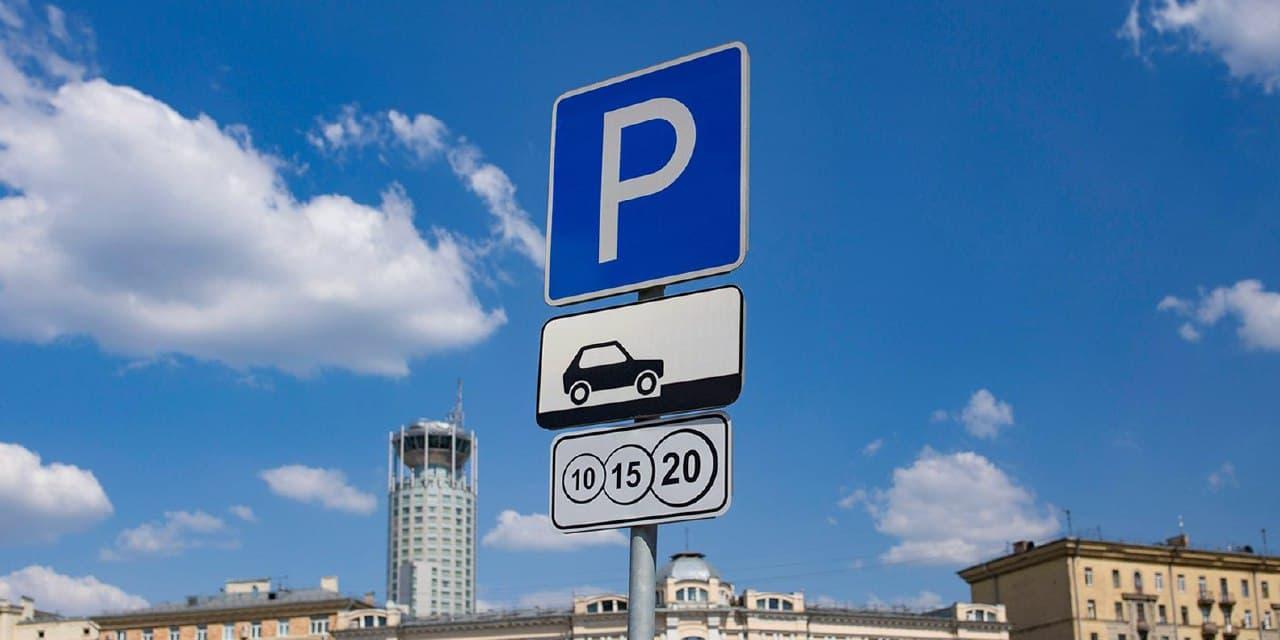Парковка на улицах Нижегородского в праздники  будет бесплатной. Фото: mos.ru