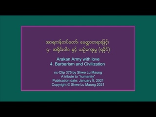 nc-Clip 375 Arakan Army with love_ 4. Barbarism an(360P).mp4
