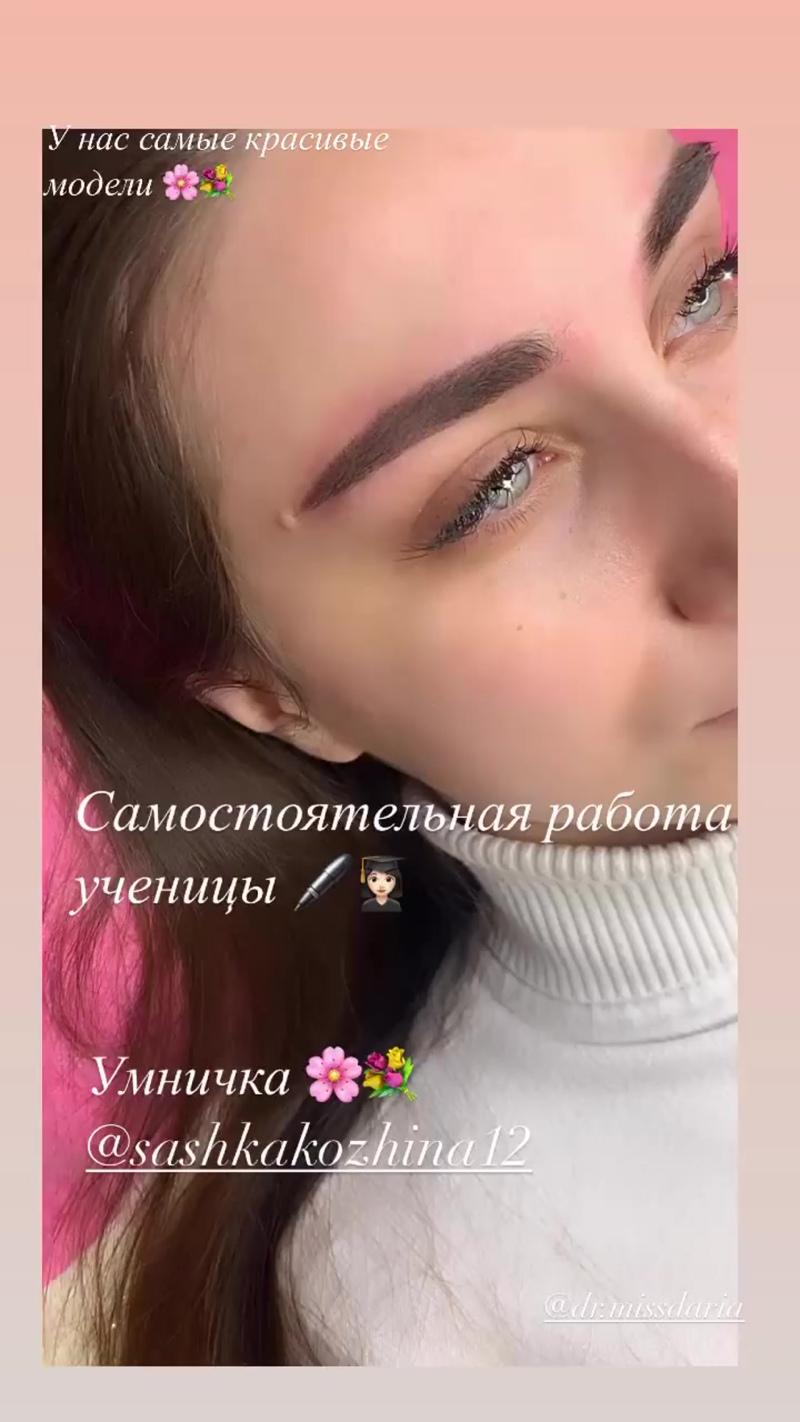 Индивидуальное Обучение Перманентный макияж
