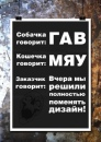 Персональный фотоальбом Сергея Мелехова