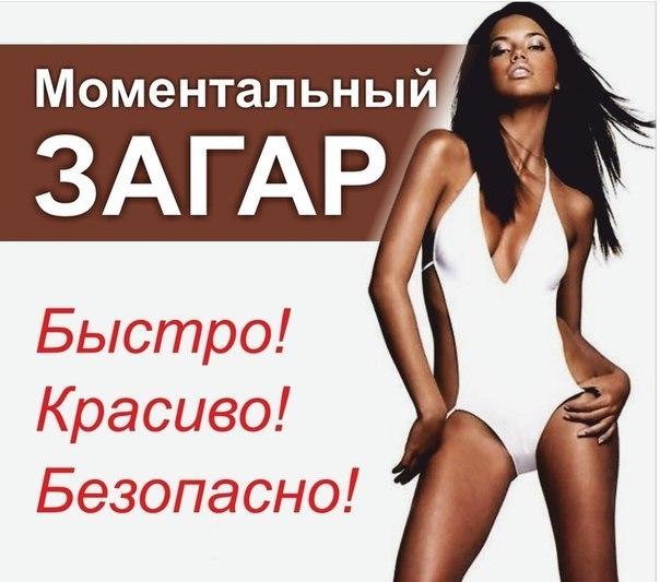 Татьяна Загар, Новосибирск, Россия