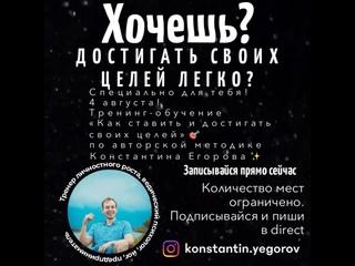 Video by Konstantin Egorov