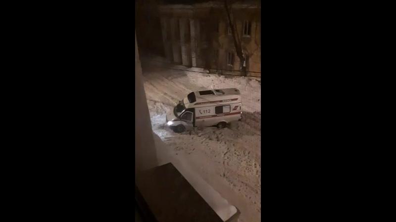 Застряла скорая помощь в Дзержинске