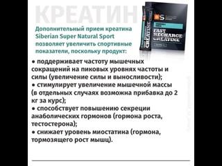 Kseniya Gorbunovatan video