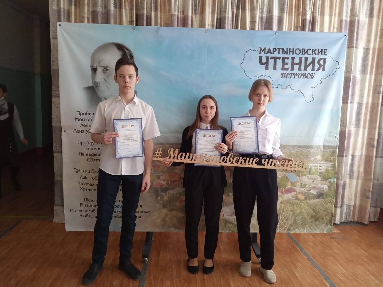 Мартыновские чтения: ученики школы №5 поучаствовали в обзорных экскурсиях по Петровску