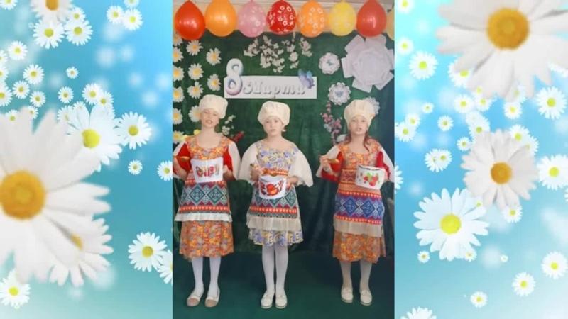 Музыкальная открытка на 8 Марта Варись кашка Ерофеева Анна Ивановы Вероника и Анжелика
