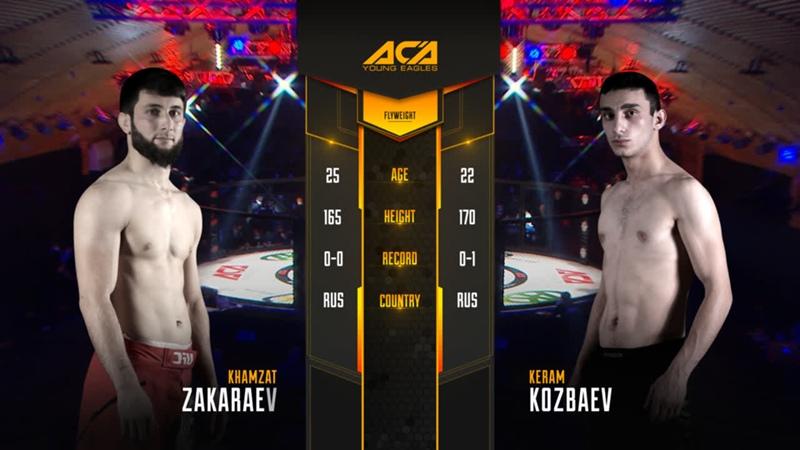 ACA YE 16 Хамзат Закараев (Аргун) VS Керам Козбаев (Москва)