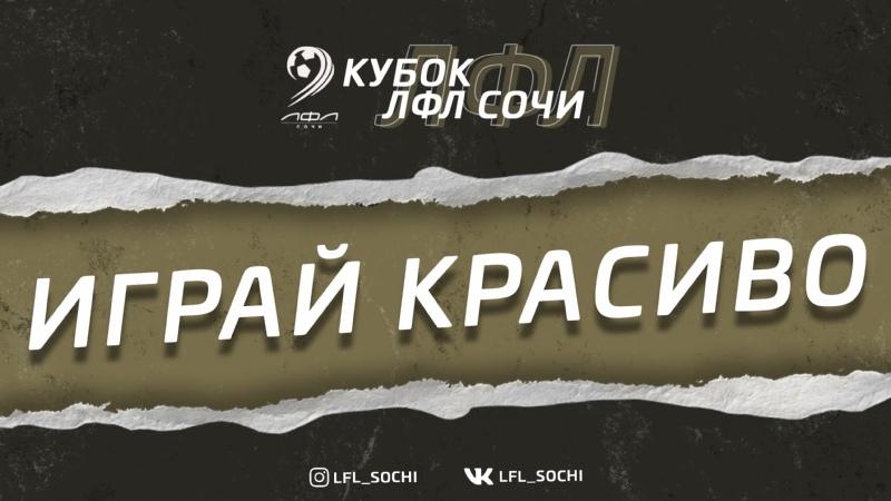 Александр Смольский капитан команды Пальма
