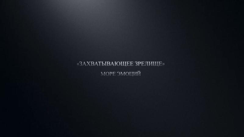 Видео от Александра Новосёлова