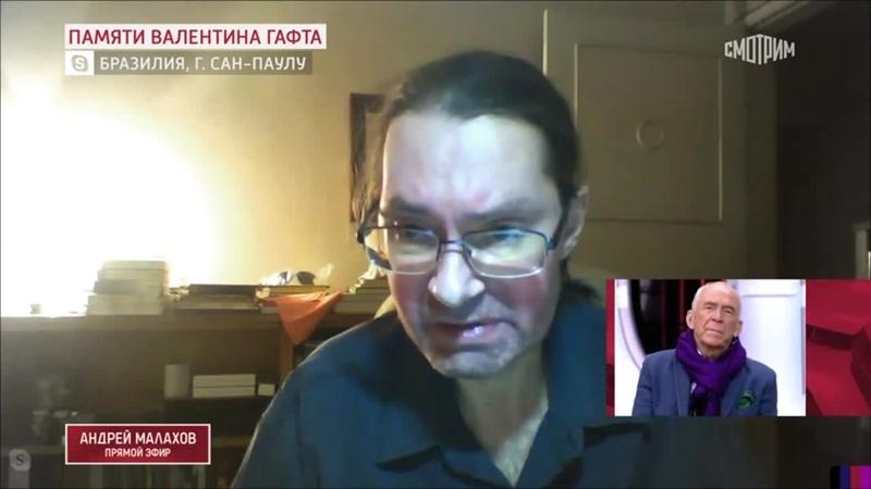 Прямой эфир Сын Валентина Гафта Все о моем отце… Эфир