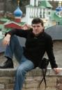 Фотоальбом Романа Бутакова