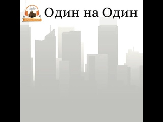 "Радиостанция ""Вечерний Проспект"" kullanıcısından video"