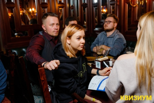 «10.01.21 (Lion's Head Pub)» фото номер 86