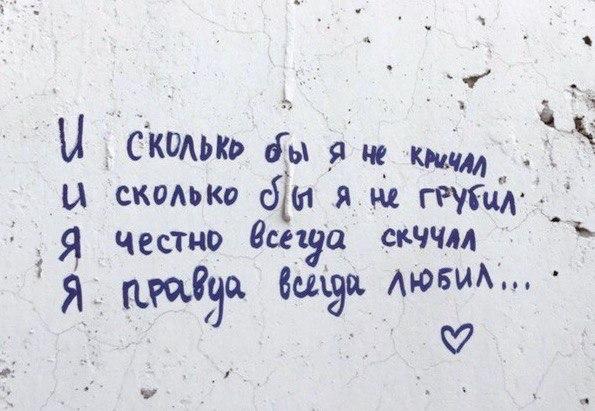 фото из альбома Екатерины Соколовскаи №7
