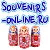 Матрешки, ложки и другие русские сувениры.
