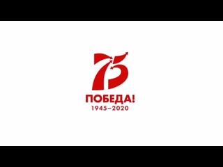 _6в_75летПобеде