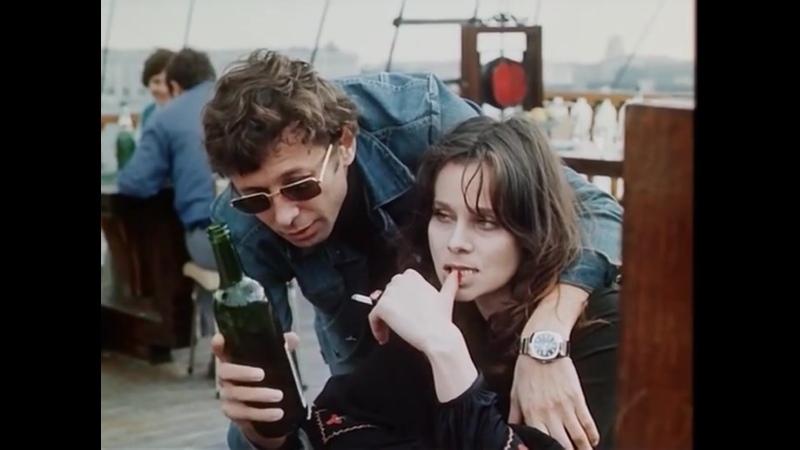 Золотая мина 1977 Фрагмент Встреча в кафе 'Спасибо за любовь' Любовь Полищук и Олег Даль