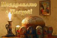 фото из альбома Нели Бадаевой №16