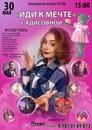 Стерхова Эльза   Нефтекамск   15