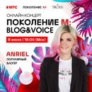Анриэль Аня | Москва | 39
