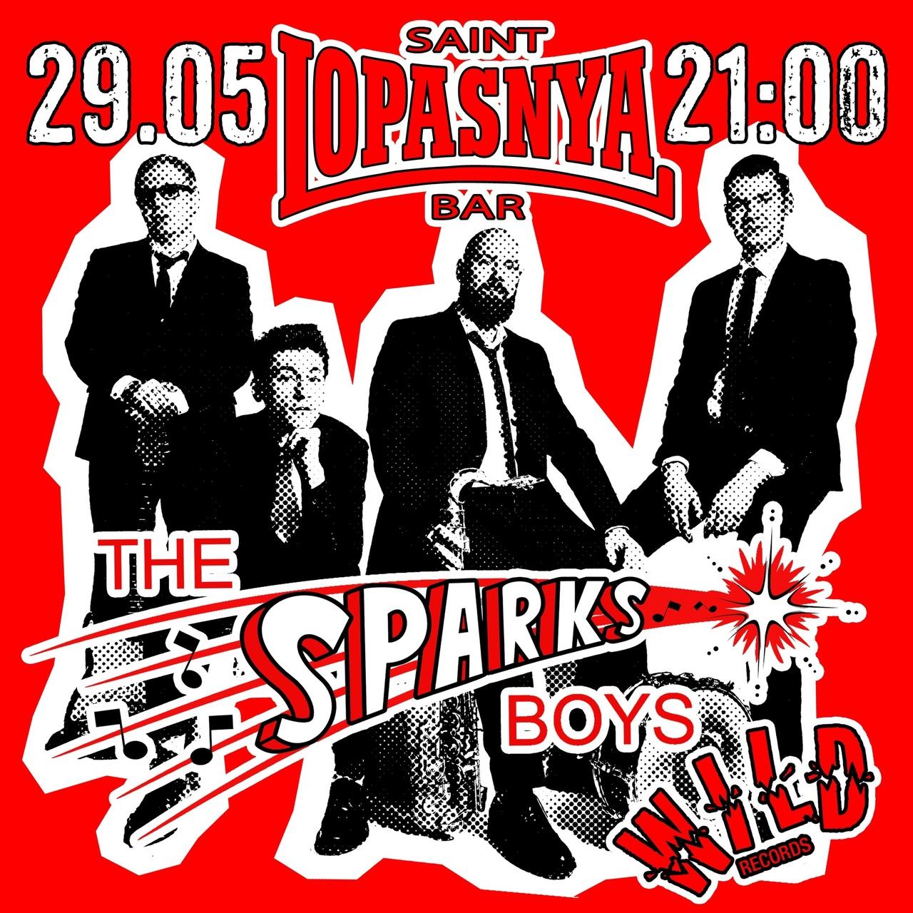 29.05 The Sparks Boys в баре Лопасня!