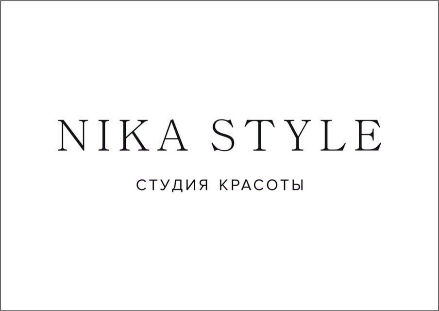 Студия красоты NIKA_STYLE
