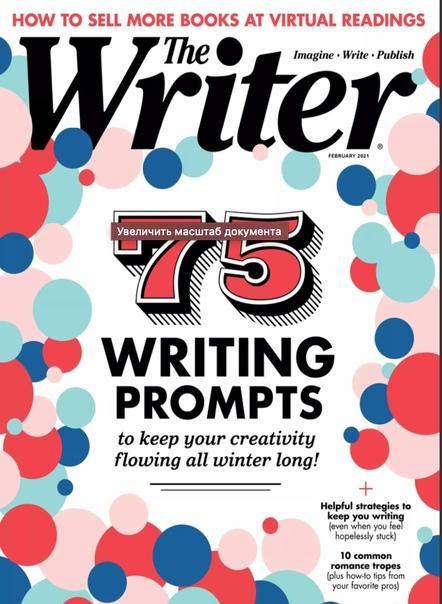 The Writer - February 2021 UserUpload.Net