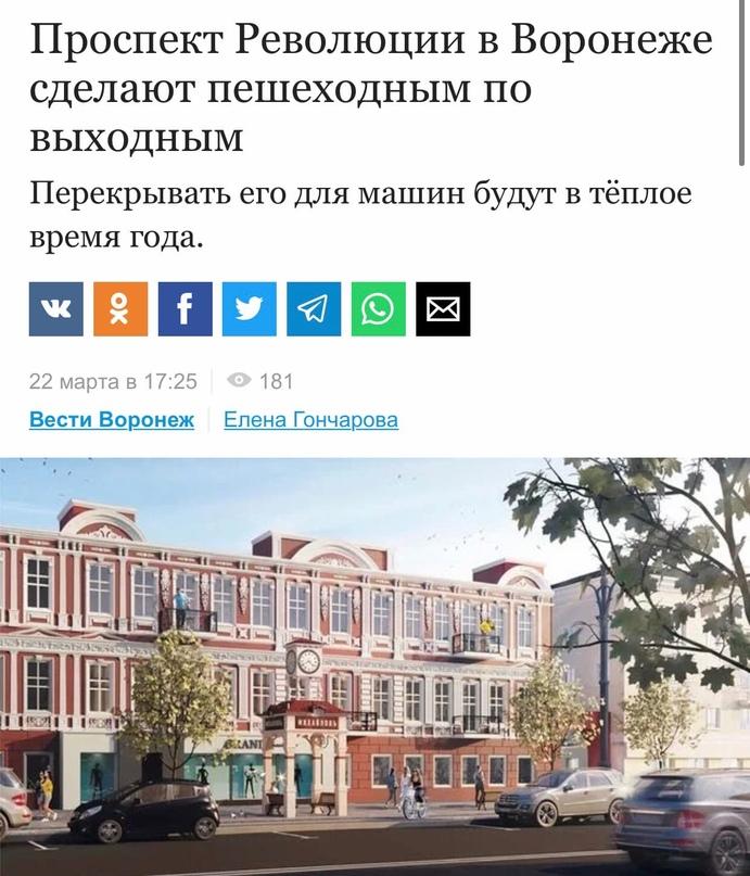 Проспект Революции станет пешеходным, новый режим введут после завершения реконс...