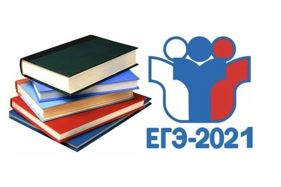 Сегодня стартовал основной экзаменационный период учебного года 2020/2021, который продлится до второго июля