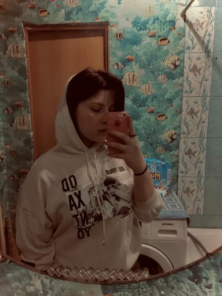 Arina, 18, Novosibirsk