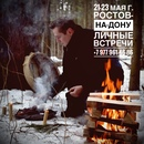 Волхов Дмитрий   Москва   12