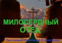 Виталий Данилин фото №4