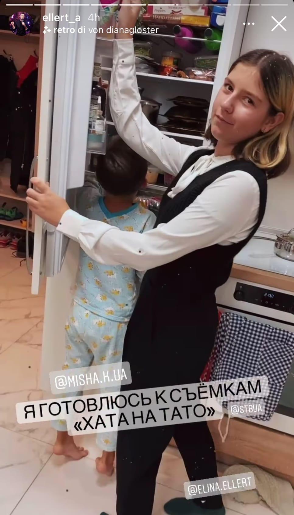 Ksenia Mishina - Sasha Ellert - Bachelorette Ukraine -  Season 1 - Discussion  - Page 6 XcprXUvlkKQ