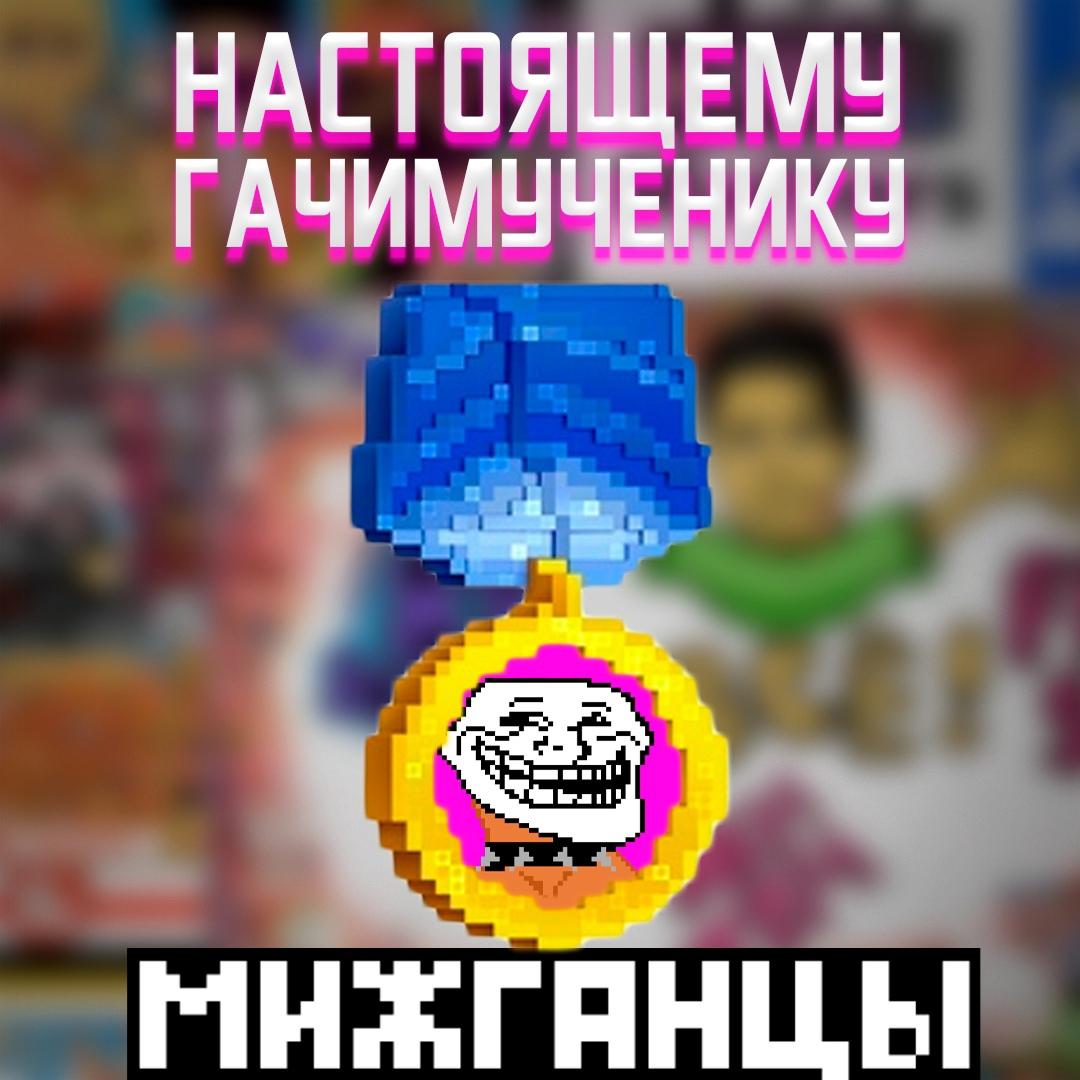 фото из альбома Михаила Ушакова №9