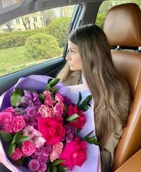 Анастасия Биктимирова