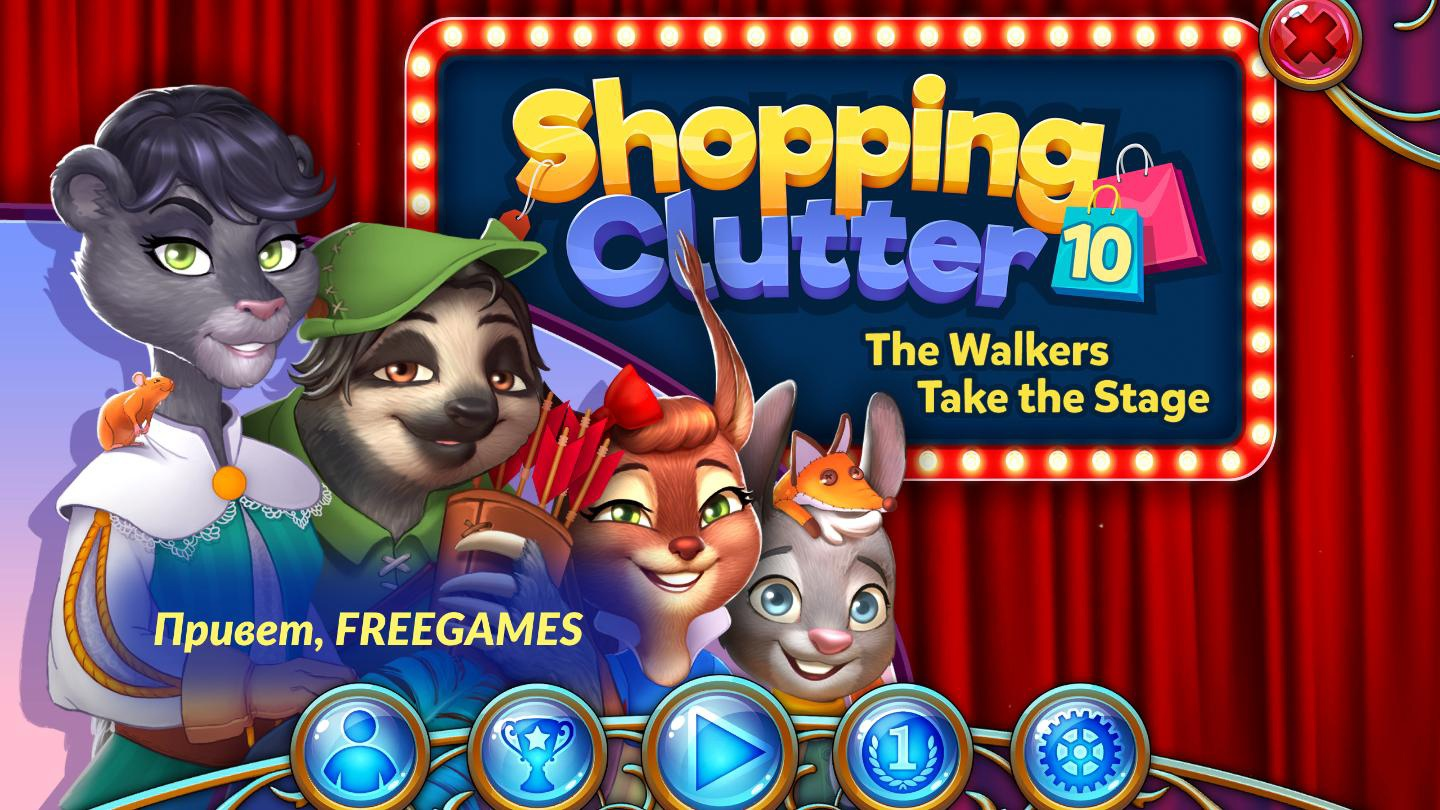 Shopping Clutter 10: The Walkers Take the Stage Multi4 (Rus)