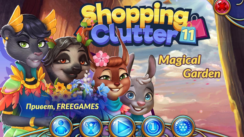 Shopping Clutter 11: Magical Garden Multi (Rus)