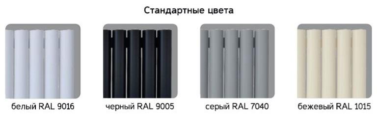 Цвета RAL стального трубчатого радиатора 76 VE