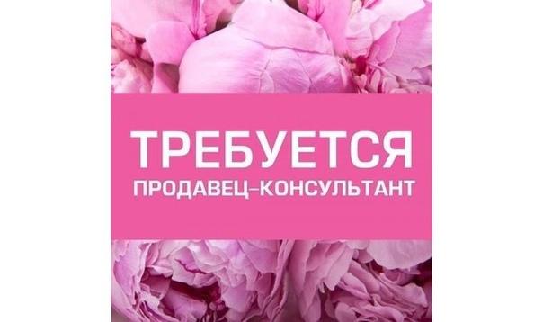 ????????????В магазин крымской косметики «Царство Ароматов» г.Севастополь на...