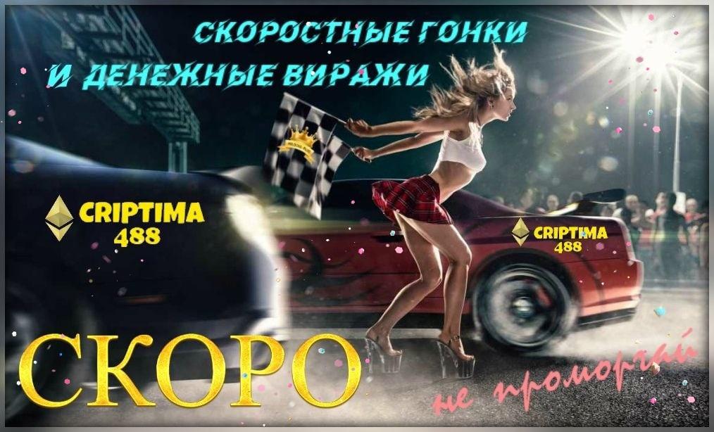 фото из альбома Яны Мосьпан №4
